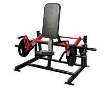 Hammer Strength Seated / Standing Shrug - ülő / álló emelőgép