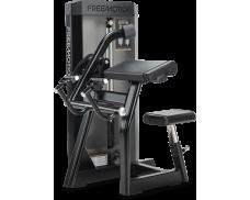 Freemotion Biceps Curl